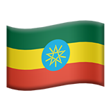 Flag: Ethiopia on Apple iOS 9.3