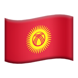 Flag: Kyrgyzstan on Apple iOS 9.3