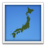 Map of Japan on Apple iOS 9.3