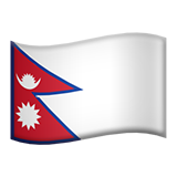 Flag: Nepal on Apple iOS 8.3