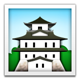 Japanese Castle on Apple iOS 8.3