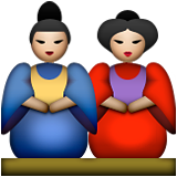 Japanese Dolls on Apple iOS 8.3