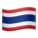 Flag: Thailand on Apple iOS 10.0