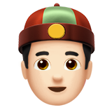 Man With Chinese Cap: Light Skin Tone on Apple iOS 10.0