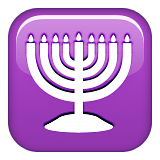 Menorah on Apple iOS 10.0