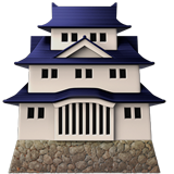 Japanese Castle on Apple iOS 10.2