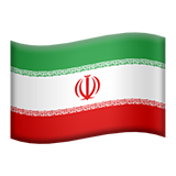 Flag: Iran on Apple iOS 10.3