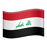 Flag: Iraq on Apple iOS 10.3