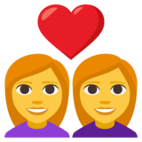 Couple With Heart: Woman, Woman on JoyPixels 3.1