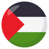 Flag: Palestinian Territories on JoyPixels 3.1
