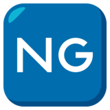 NG Button on JoyPixels 3.1