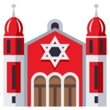Synagogue on JoyPixels 3.1