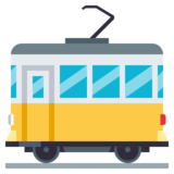 Tram Car on JoyPixels 3.1