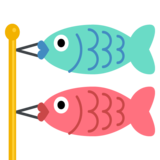 Carp Streamer on EmojiOne 2.0