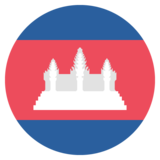Flag: Cambodia on JoyPixels 2.0