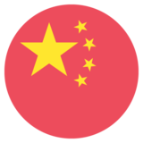Flag: China on EmojiOne 2.0