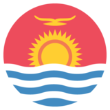 Flag: Kiribati on JoyPixels 2.0