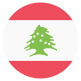 Flag: Lebanon on JoyPixels 2.0