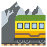 Mountain Railway on JoyPixels 2.0