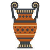 Amphora on JoyPixels 2.1