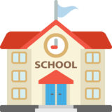 School on JoyPixels 2.1