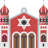 Synagogue on JoyPixels 2.1