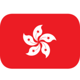 Flag: Hong Kong SAR China on JoyPixels 1.0