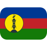 Flag: New Caledonia on JoyPixels 1.0