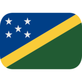 Flag: Solomon Islands on JoyPixels 1.0