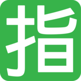 """Japanese """"Reserved"""" Button on JoyPixels 1.0"""