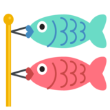 Carp Streamer on EmojiOne 2.2
