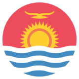 Flag: Kiribati on JoyPixels 2.2