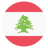 Flag: Lebanon on JoyPixels 2.2