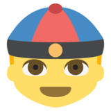 Person With Skullcap on JoyPixels 2.2