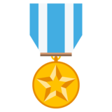 Military Medal on JoyPixels 2.2
