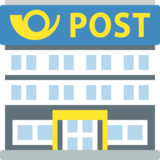 Post Office on JoyPixels 2.2.4