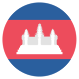 Flag: Cambodia on JoyPixels 2.2.4
