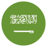 Flag: Saudi Arabia on JoyPixels 2.2.4