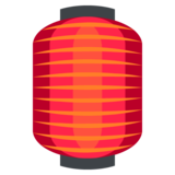 Red Paper Lantern on JoyPixels 2.2.5