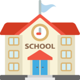 School on JoyPixels 2.2.5