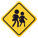 Children Crossing on JoyPixels 3.0