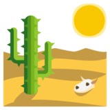 Desert on EmojiOne 3.0