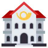 Post Office on EmojiOne 3.0