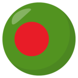 Flag: Bangladesh on JoyPixels 3.0
