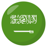 Flag: Saudi Arabia on JoyPixels 3.0