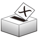 Ballot Box with Ballot on emojidex 1.0.33