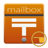 Closed Mailbox with Lowered Flag on emojidex 1.0.33