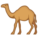 Camel on emojidex 1.0.33