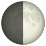 First Quarter Moon on emojidex 1.0.33