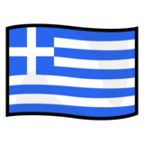 Flag: Greece on emojidex 1.0.33